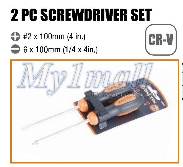 TACTIX 205431 2PC BASIC SCREWDRIVER SET