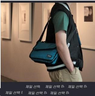 Thick textured nylon twill Messenger bag man bag in the packet