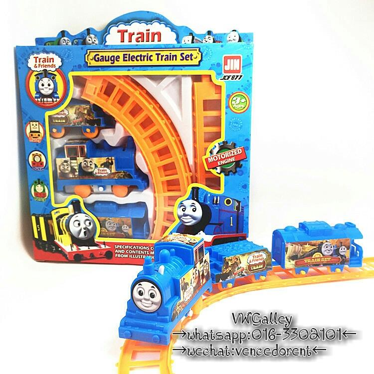 Thomas and friends Train station
