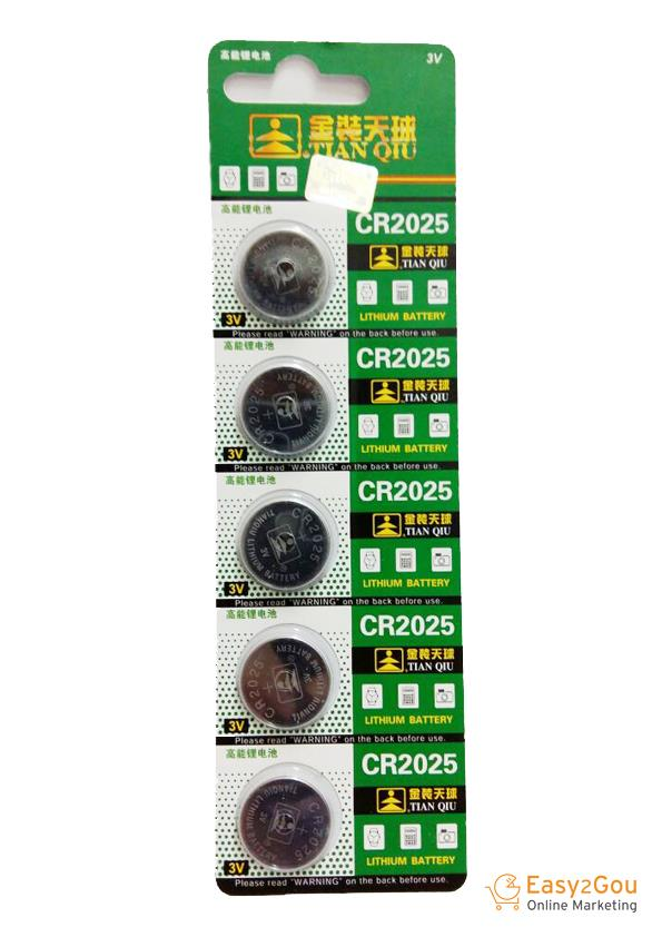 TianQiu CR2025 3V 180mAh Button Cell Battery 5Pcs