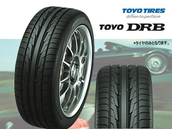 New Tire Alza City Persona Size 185-55-15 Toyo Proxes DRB