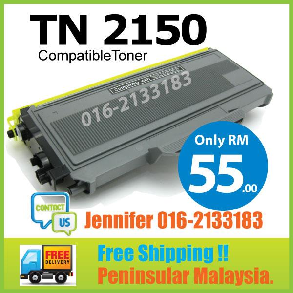 MY TN2150 TN Compatible-Brother DCP 7030 7040 7045N HL 2140 2150 2170