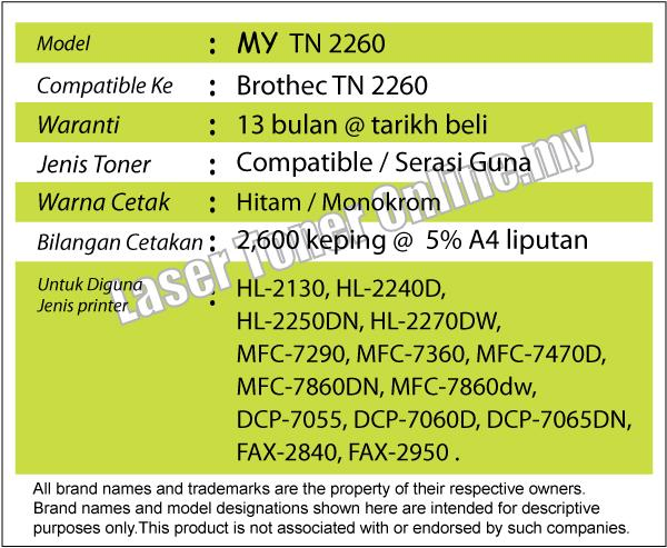 MY TN2260 Compatible Brother MFC-7360/7860DN/7290/7470D/FAX-2840/2950