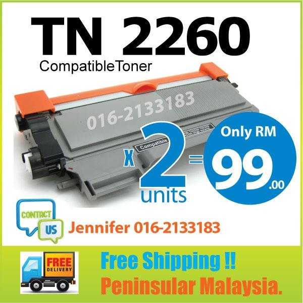 TN2260/TN 2260 Compatible Brother HL2240D/HL-2130/2240D/2250DN/2270DW