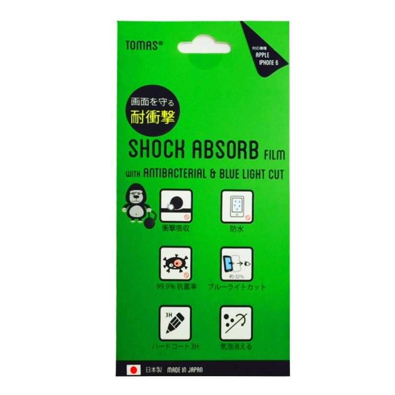 Tomas Absorb Shock Tempered Glass for iPhone 6/ 6 Plus