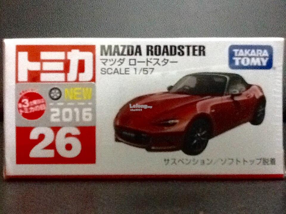 Tomica No. 26-8: Mazda Roadster (First Regular Color)