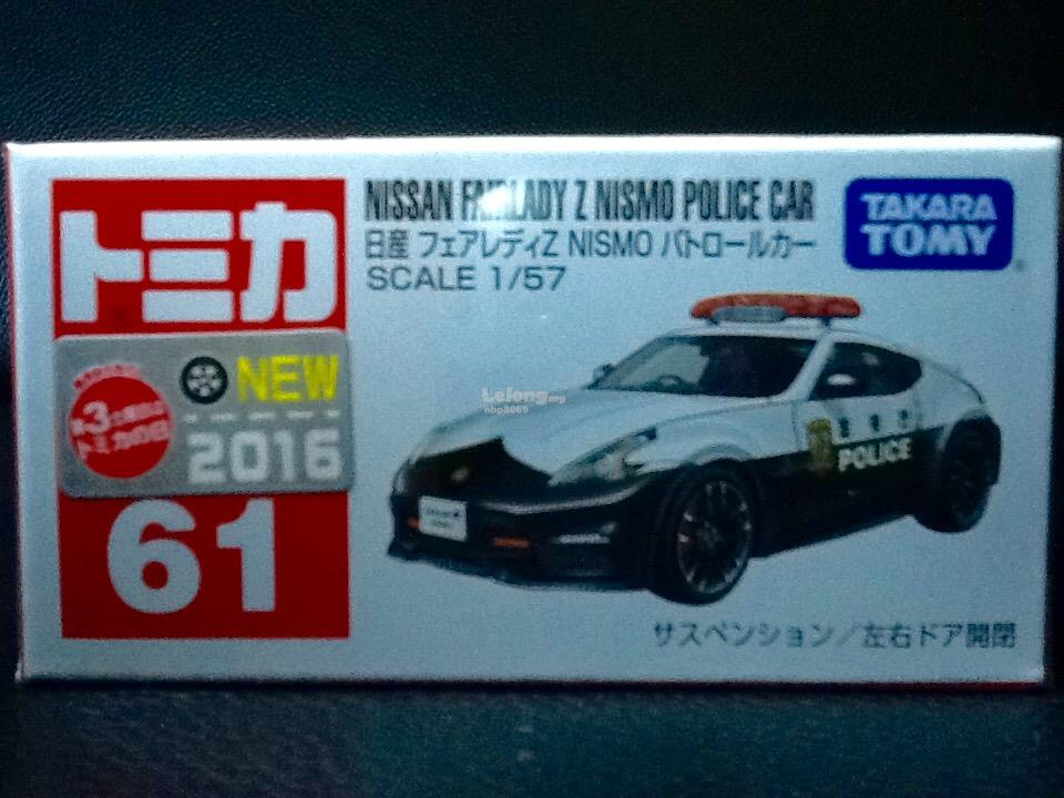 Tomica No. 61-8: Nissan Fairlady Z Police Car (First Batch)