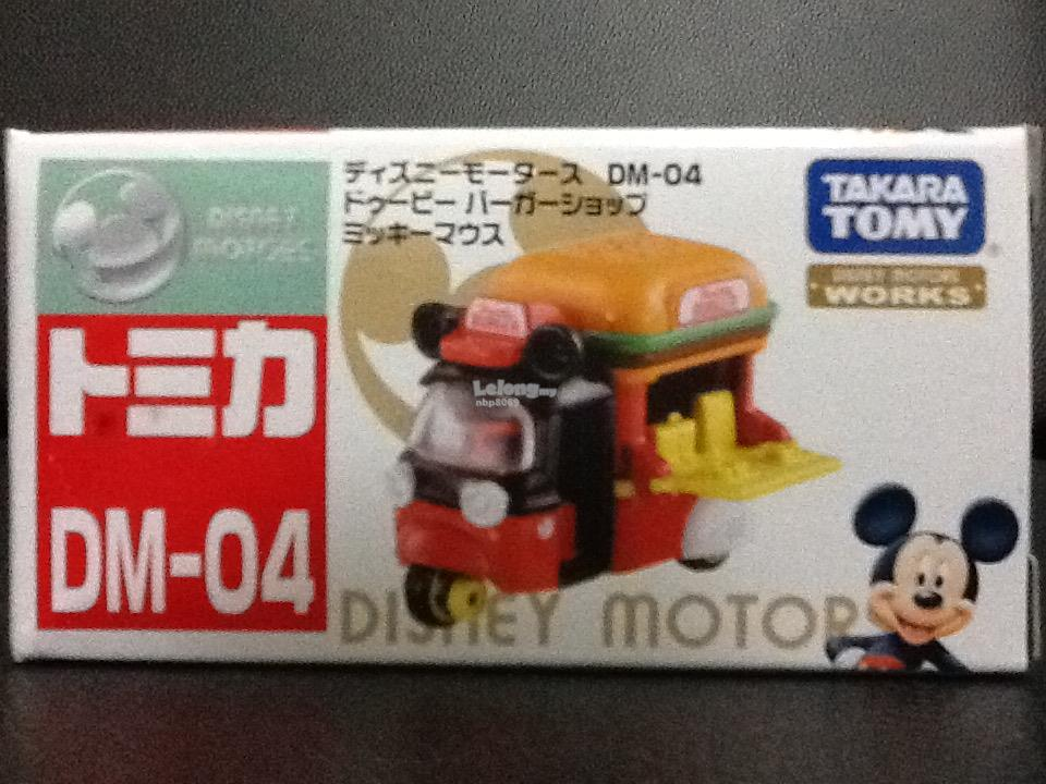 Tomica DM-04: Doobie Buerger Shop Mickey Mouse
