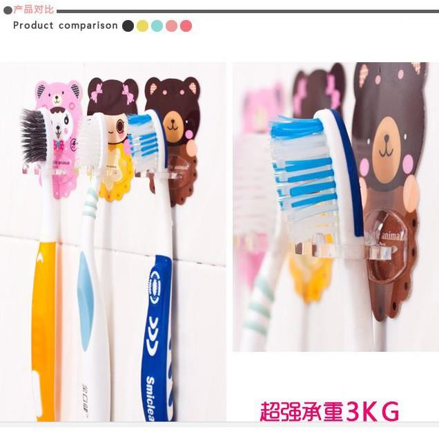 Toothbrush Holder( 6 pcs / set)