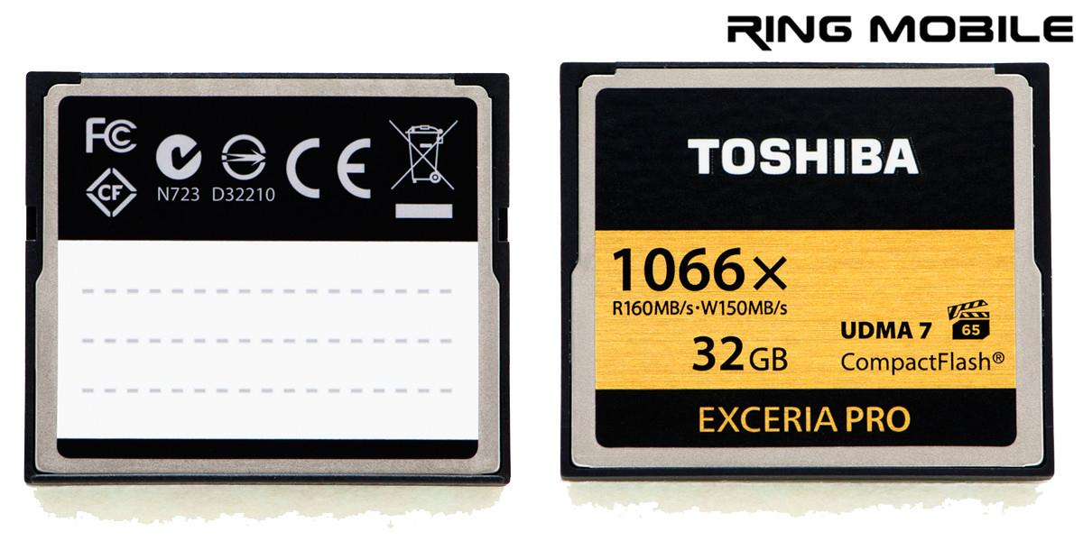 Toshiba Exceria Pro™ 1066x CompactFlash High Speed Memory Card - 32GB