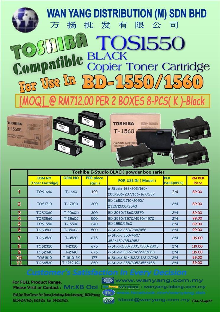 TOSHIBA TOS1550 COMPATIBLE BLACK COPIER TONER CARTRIDGES