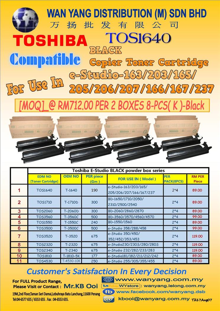 TOSHIBA TOS1640 COMPATIBLE BLACK COPIER TONER CARTRIDGES.