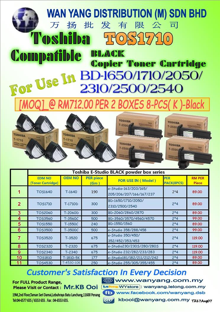 TOSHIBA TOS1710 COMPATIBLE BLACK COPIER TONER CARTRIDGES