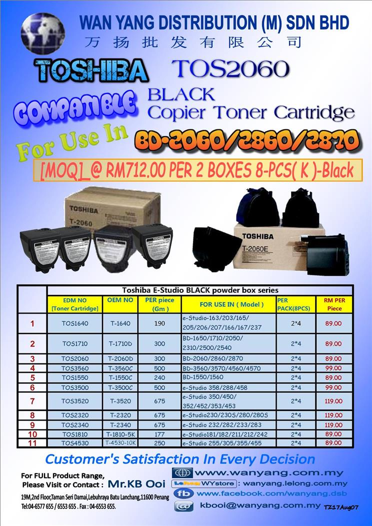 TOSHIBA TOS2060 COMPATIBLE BLACK COPIER TONER CARTRIDGES