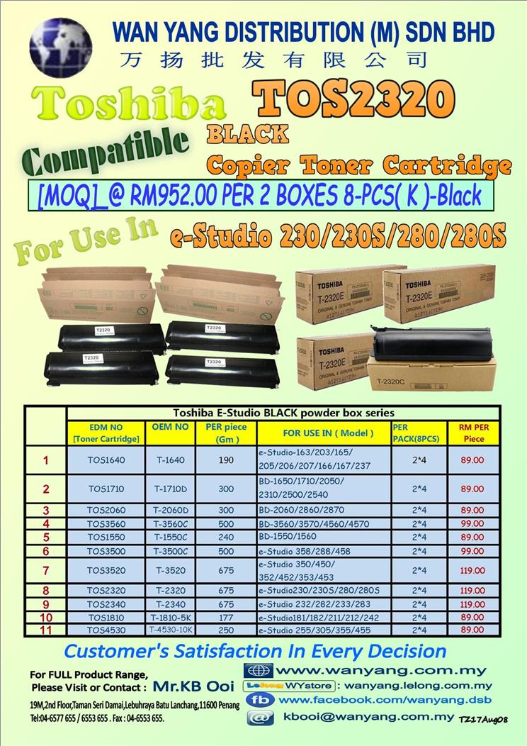 TOSHIBA TOS2320 COMPATIBLE BLACK COPIER TONER CARTRIDGES