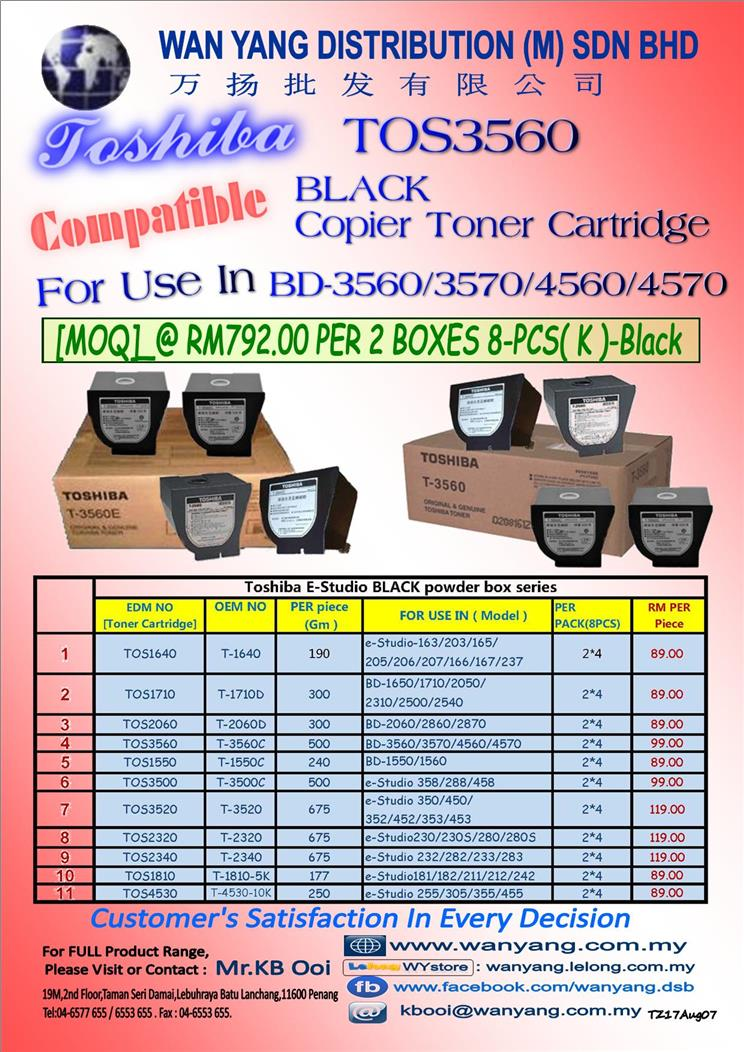 TOSHIBA TOS3560 COMPATIBLE BLACK COPIER TONER CARTRIDGES