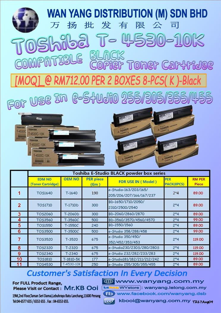 TOSHIBA TOS4530 COMPATIBLE BLACK COPIER TONER CARTRIDGES