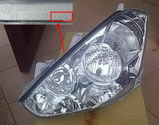 Toyota Caldina Head Lamp Original No HID Model