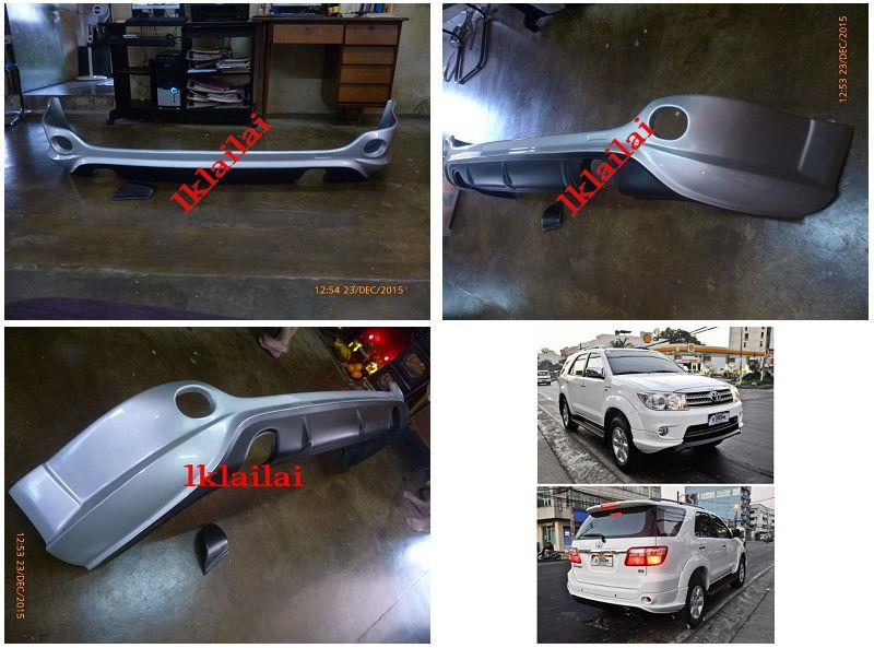 Toyota Fortuner 09 Sportivo II Front & Rear Skirt Painted ABS Body Kit