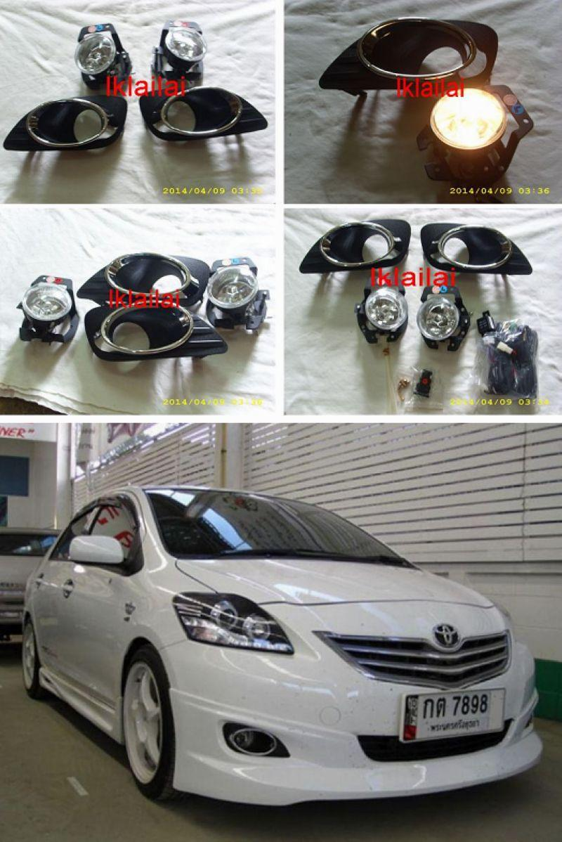 Toyota Vios '07-12 Fog Lamp Spot Light with Chrome Lining