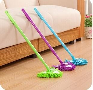 Triangle Dust Cleaning Mop