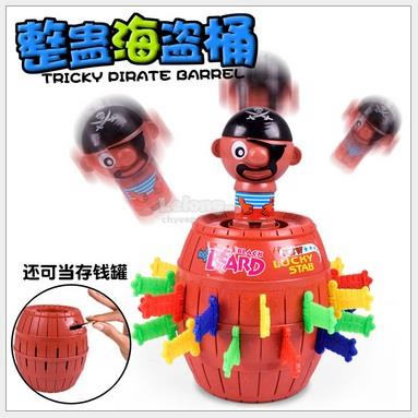 Tricky Dirate Barrel