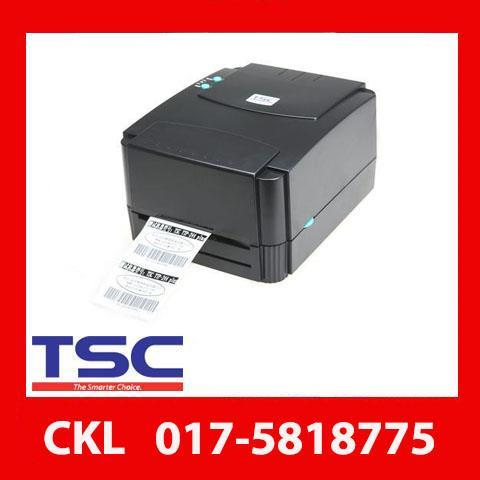 TSC TTP-244 Pro Barcode Printer (Not GST)