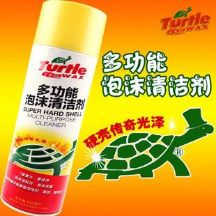 Turtle Multipurpose Cleaner 650ml