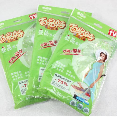 As Seen On TV~Vacuum Compression Bags 60x80(medium) 12173