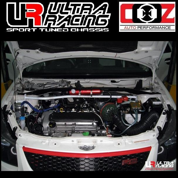 ULTRA RACING FRONT STRUT BAR SUZUKI SX4 (SEDAN)