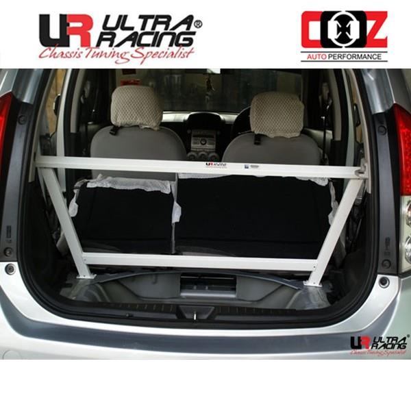 ULTRA RACING REAR STRUT BAR 4 POINT PERODUA MYVI 1.5 LAGI BEST