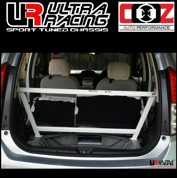 ULTRA RACING REAR  STRUT BAR  PERODUA MYVI 1.3
