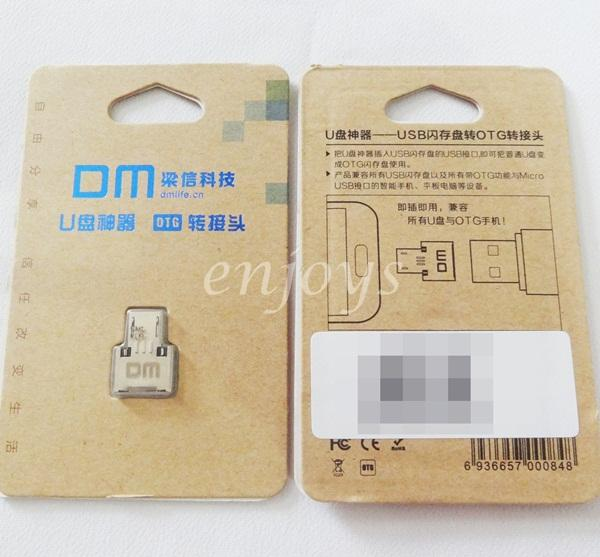 ULTRA SLIM DM OTG USB Adapter Samsung S2 S3 S4 S5 S6 Note 1 2 3 4 Edge