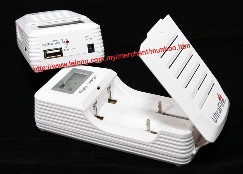 UltraFire WF-200 18650 lithium-ion Battery Charger USB POWERBANK