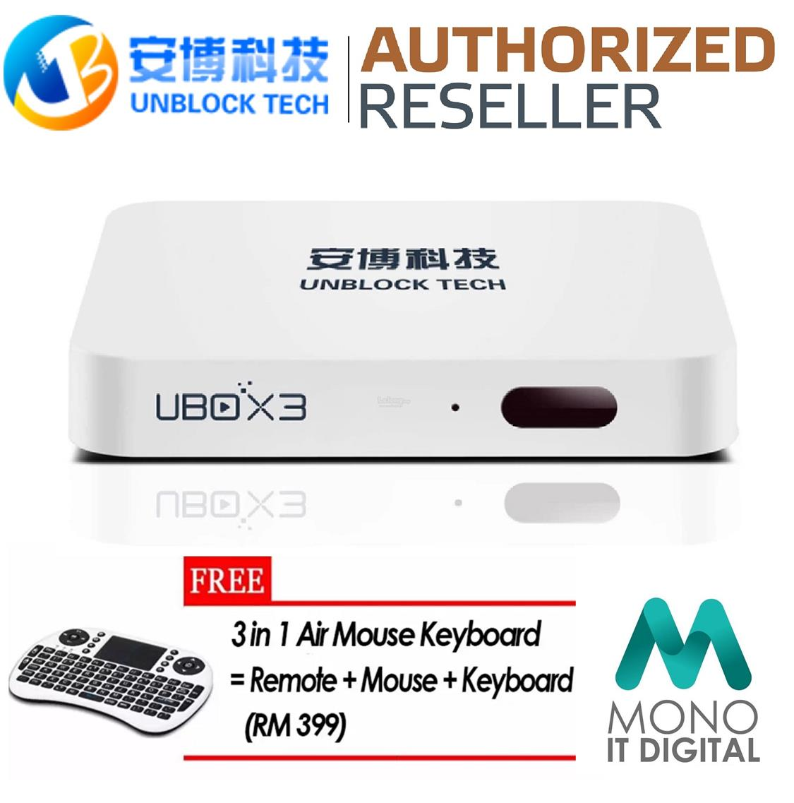 Unblock Tech Gen 3 S900 Pro 16G TV Box UBOX - MYIPTV Gen3 UBTV