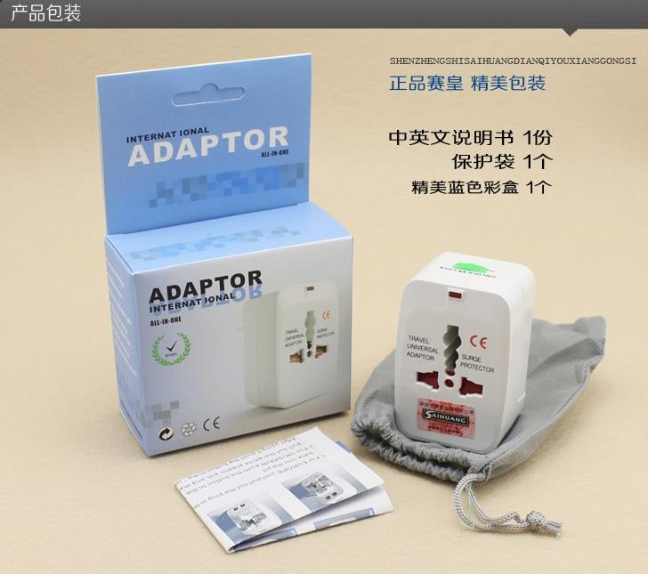 Universal International Power Travel Adaptor Plug Converter