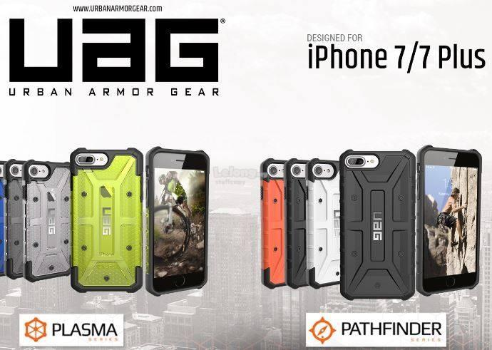 UrbanArmorGear - UAG Full Range Cases for iPhone 7 / iPhone 7 Plus