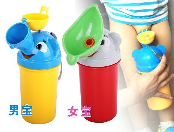 Urinal Portable Kids Travel Urinal Car Toilet (0-6years)