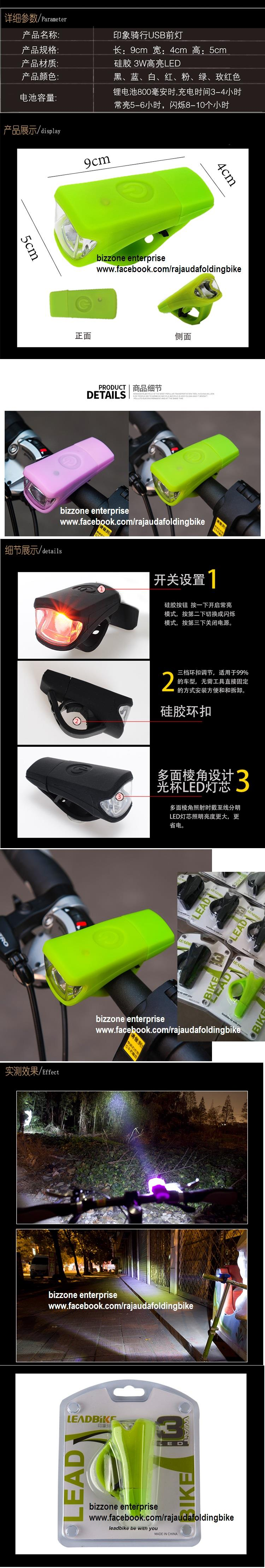 USB CHARGE FRONT LED LIGHT CYCLING BIKE BICYCLE ( lasting 8h garantee)