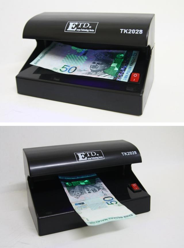 UV Detector / Money Detector