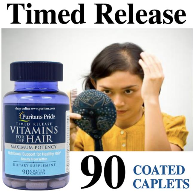 Vitamin For the Hair, Time relesead, MAX POTENCY, 90 Caplets (USA)