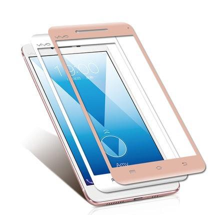 Vivo V3 Max Full Tempered Glass Screen Protector