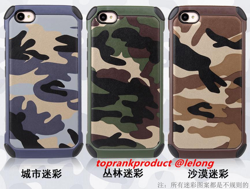 ViVO V5 Y67 Y51 ShakeProof Camouflage Armor Back Case Cover Casing
