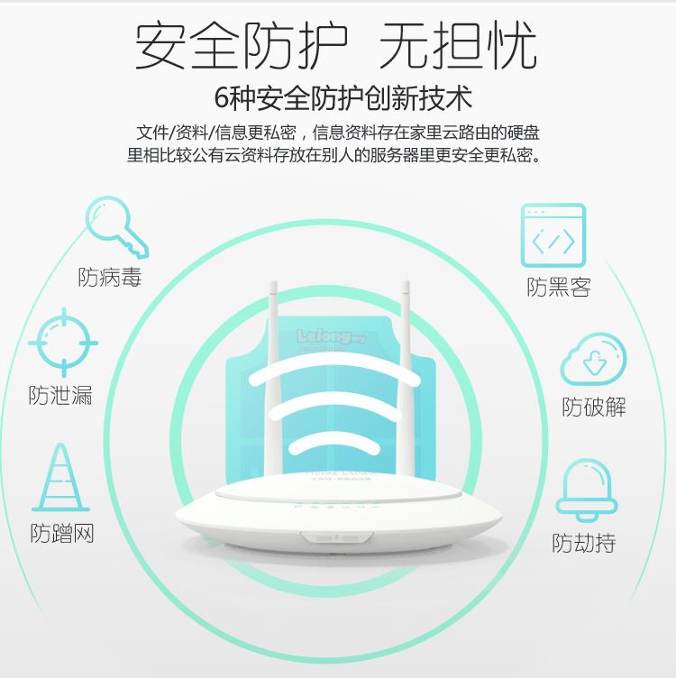VPN Router for Oversea Chinese to Watch China IPTV VOD Web