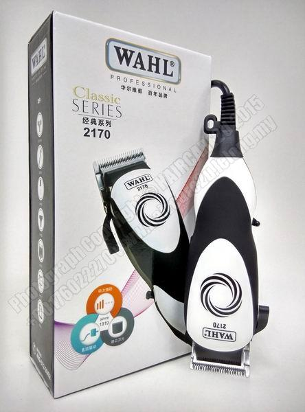 Wahl 2170 Professional Heavy Duty Hair Clipper