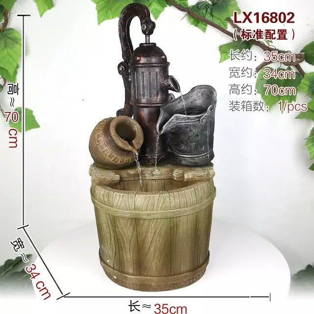 WATER FOUNTAIN - LX16802 FENG SHUI WATER FEATURE HOME DECO GIFT