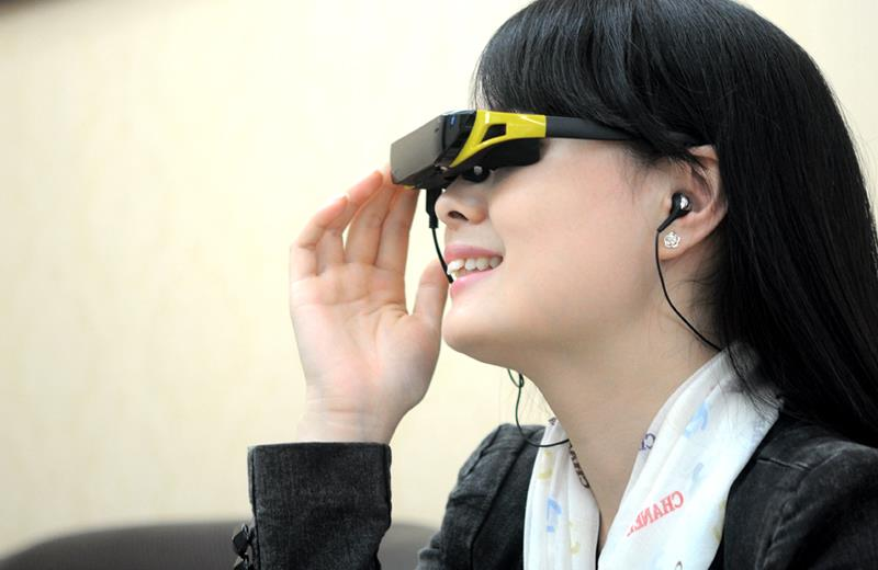 "Wide Screen Video Glasses ""Vision"" - 84 Inch Simulated Display, 16:9 S"