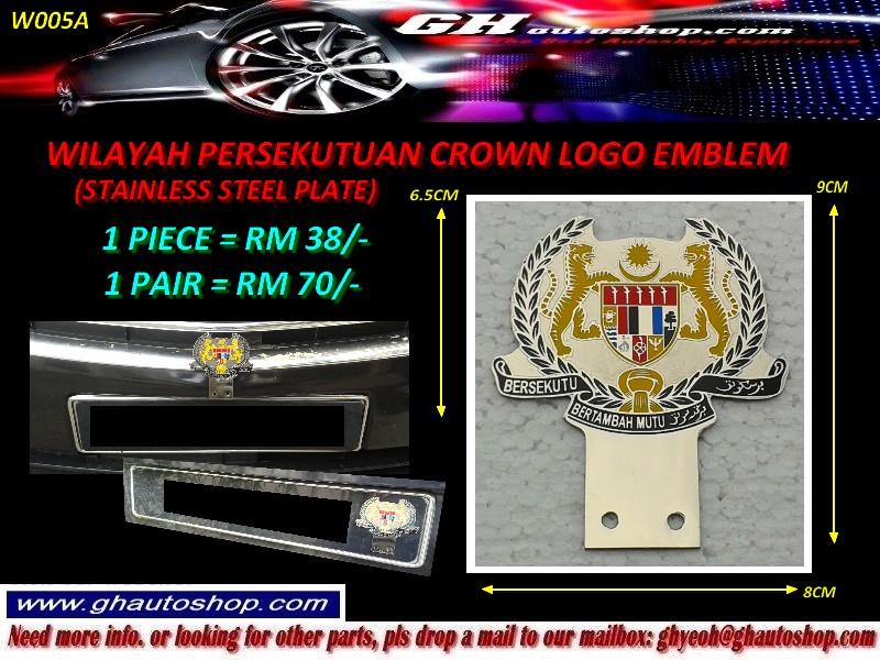 WILAYAH PERSEKUTUAN CHROME STEEL TYPE CROWN LOGO EMBLEM W005A