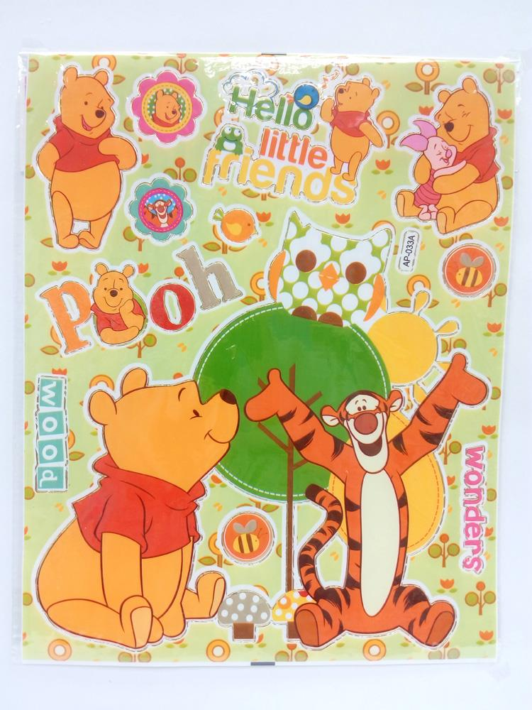 Winner the Pooh Stickers X 5 pieces