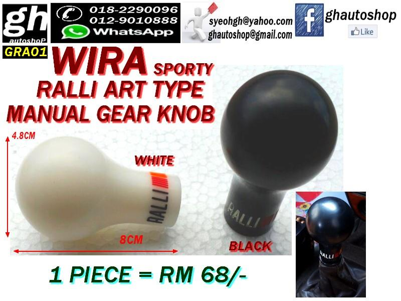 WIRA SPORTY RALLI ART TYPE MANUAL GEAR KNOB GRA01